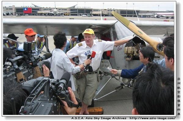 Formosa Interview.jpg